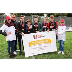 Состоялся Суперфинал третьего сезона Всероссийского Чемпионата KFC по мини-футболу