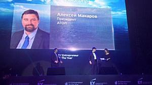 Алексей Макаров одержал победу в конкурсе «Предприниматель года 2015»!