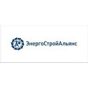 Состоялось общее собрание членов СРО НП «ЭнергоСтройАльянс»