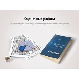 Оценочная компания Veta помогла ООО «Союз Волга Строй» вернуть свыше 7 000 000 рублей