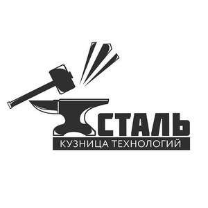Защита интеллектуальной собственности и патентование