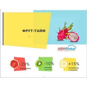 «Фрут-Тайм» внедрил систему планирования маршрутов ABM Rinkai TMS