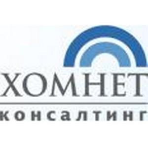 «Хомнет консалтинг» подтвердил соответствие качества работы стандарту ISO 9001:2015
