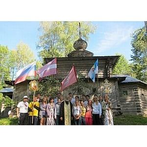 Международный молодежный форум пройдет 13-19 августа в Тверской области
