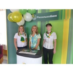Белгородский филиал Россельхозбанка активно наращивает депозитный портфель