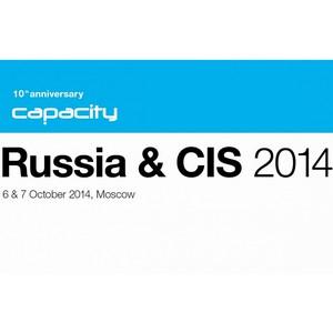 В Москве состоится конференция Capacity Russia & CIS 2014