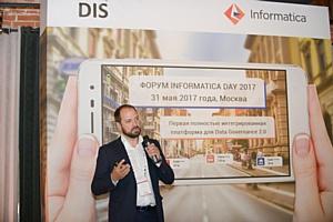 В Москве прошел Форум Informatica Day 2017