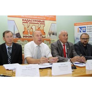 Практические вопросы кадастровой деятельности обсудят в Пензе