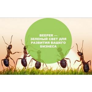 О реализации уникального проекта ОАО «Ростелеком» и ГК Beeper