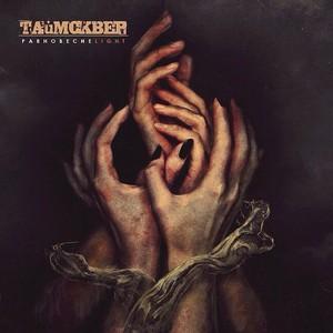 Группа «Таймсквер» выпустила новый двусторонний сингл «Равновесие»