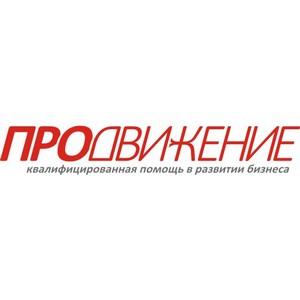 Новый сайт ММЦ Брянск