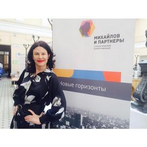 «Михайлов и Партнёры» приняли участие в «Дне карьеры» факультета журналистики МГУ