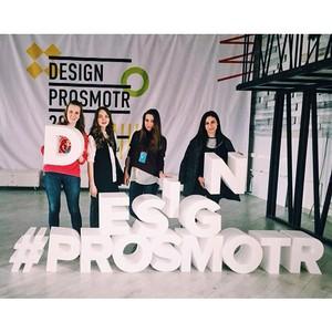 Granat разработал креативное промо для дизайн-форума Prosmotr