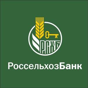 В 2017 году АО «Россельхозбанк» выдал 73 млрд рублей на покупку жилья