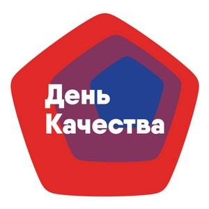 Россияне довольны качеством работы друг друга