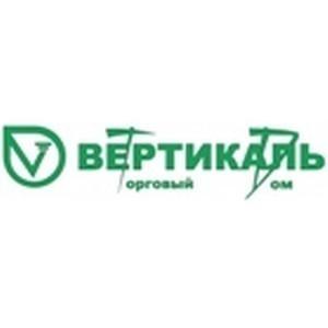 Торговый Дом «Вертикаль» поздравил малышей из Дзержинского дома ребенка
