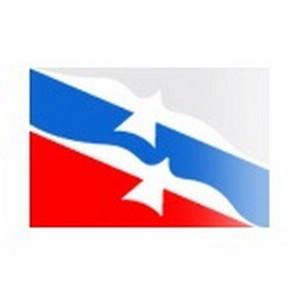 Кяхта передала символ «Великого чайного пути»