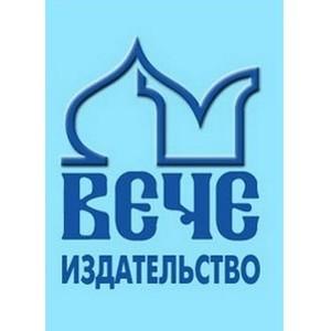 Сборник «Я верю» готов к публикации