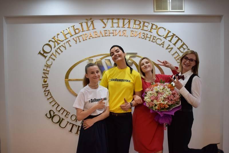 Ростовская девятиклассница поступит в вуз без ЕГЭ и сама выберет факультет