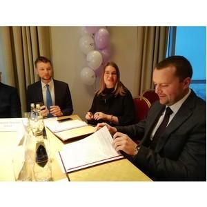 АРФП приняла участие в торжественном открытии объединенного фармацевтического портала PharmaPharm