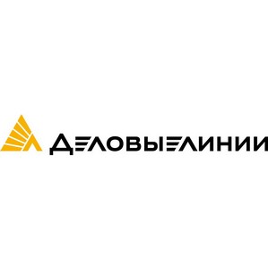 Открытие нового грузового терминала компании «Деловые линии» в Благовещенске