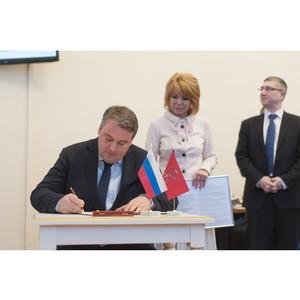 Ђ—мерфит аппа —анкт-ѕетербургї подписала Ђ«еленый кодекс промышленных предпри¤тийї