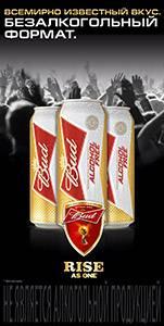 BUD Alcohol free � ������� � ������