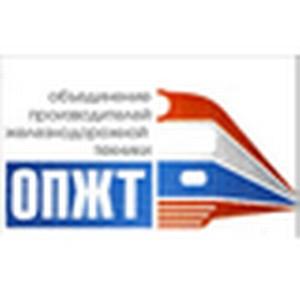 Заседание Комитета «ОПЖТ» по координации производителей компонентов инфраструктуры и путевой техники