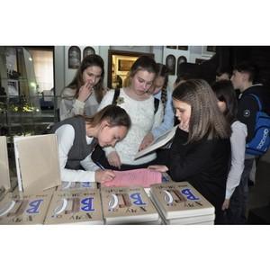 Красноярскэнергосбыт презентовал альманах «Хочу все знать»,  выпущенный при поддержке «РусГидро»