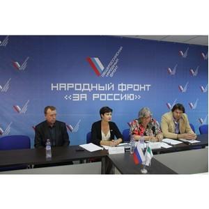 Активисты ОНФ оценили качество услуг в медицинских учреждениях Курганской области