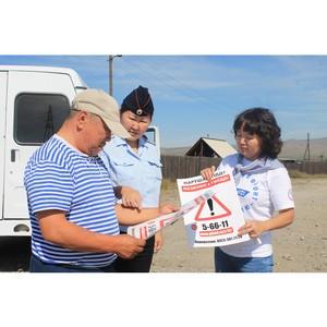 ОНФ в Туве организовал акцию «Нарушаю ПДД – позвони в ГИБДД!»