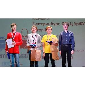 Школьники вузовского лицея завоевали бронзу на всероссийской олимпиаде