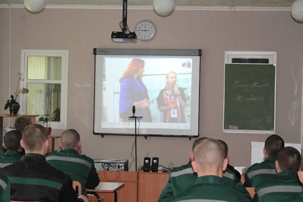 Осужденные Мариинской воспитательной колонии впервые в онлайн-режиме посетили выставку «Сибирь-XII»