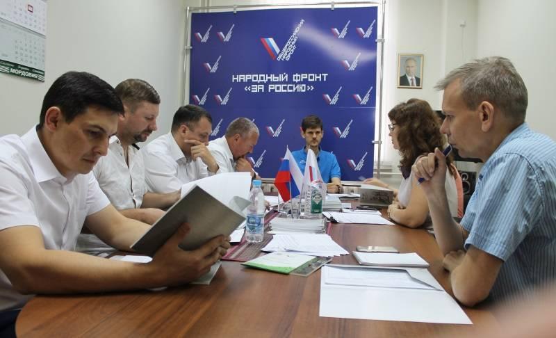 В Мордовии сформировали предложения по вопросам развития цифровой экономики