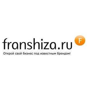 Франчайзинг – первый шаг к успеху