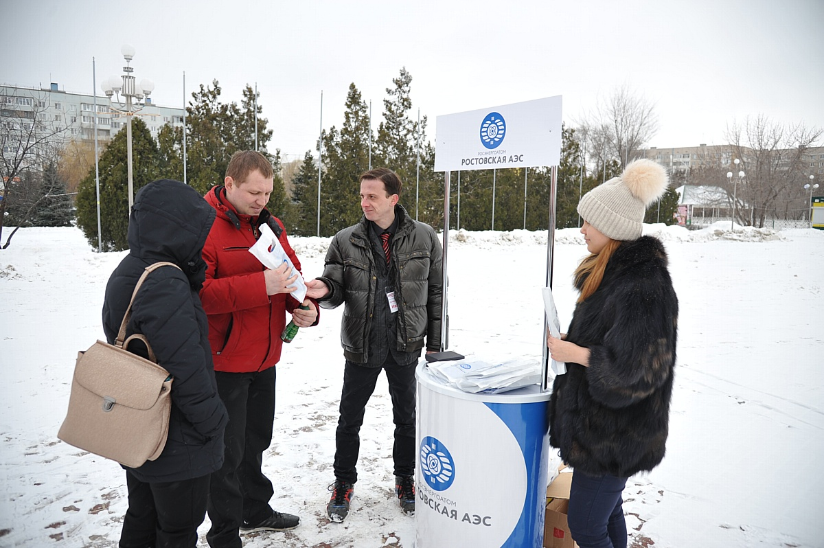 Ростовская АЭС поздравила жителей Волгодонска с Днем защитника Отечества