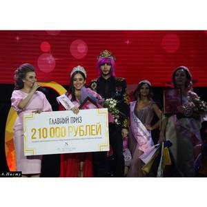 Восточная девушка поразила своей красотой звездное жюри на Всероссийском конкурсе красоты