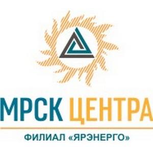 Ярэнерго повышает качество энергоснабжения деревни Горки Некрасовского сельского поселения