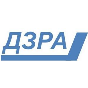 «Дивногорский завод рудничной автоматики» приступил к производству ПРН-А
