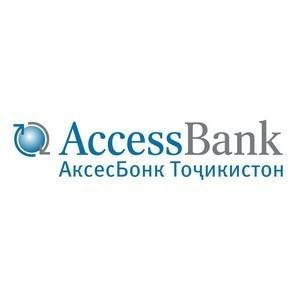 �AccessBank Tajikistan� �������� ������ �� �������� ��������� � ������!