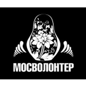 «Смена» подготовила новых «Чемпионов»