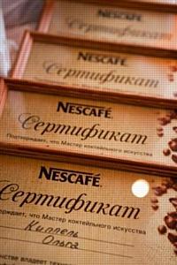 Кофе в жизни активных людей