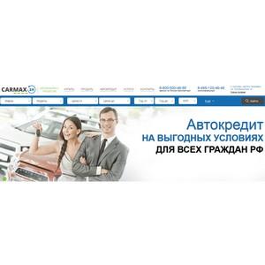 CarMax презентовал собственное мобильное приложение