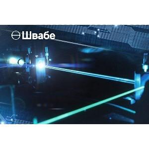 «Швабе» запатентовал лазер с модулированной добротностью