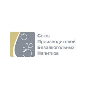 Безалкогольные тонизирующие напитки в центре внимания Круглого стола во Владикавказе