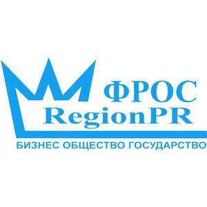 Продлен срок подачи заявок и проектов на премию «RuPoR» 2012 года