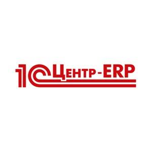 """Вышло новое отраслевое решение """"1С:Предприятие 8. ERP Энергетика 2"""""""