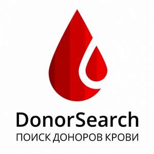 Крупнейшее сообщество доноров крови в рунете DonorSearch перешло на современную ИТ-платформу