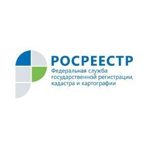 Росреестр подвел итоги выездного обслуживания граждан в 1 полугодии 2014 года