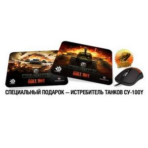 Подарок танкисту: игровой набор SteelSeries легендарной серии World of Tanks